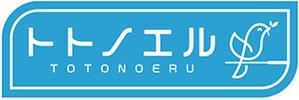 名古屋市東区葵 「トトノエル」 はり・きゅう ひらい治療院